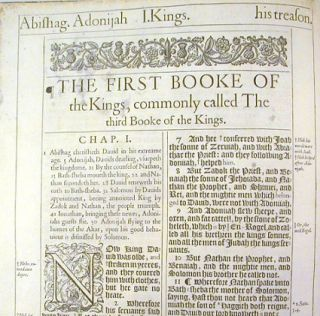 Old Testament: First and Second Books of Kings, complete, from the King James Bible (The Authorized Version)