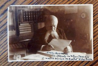 Danchenko, Vladimir: Photograph Inscribed to Mikhail Zharov. Vladimir Danchenko