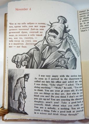 Diary of a Madman: Fragments of a Farcical Story